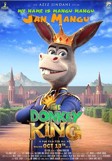 The Donkey King kapak