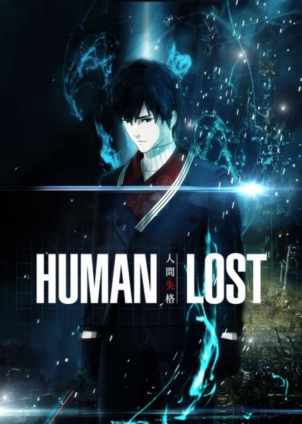 Human Lost kapak