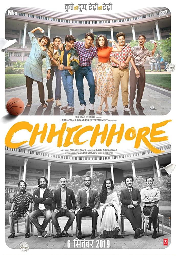 Chhichhore kapak
