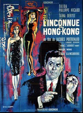 Stranger from Hong-Kong kapak