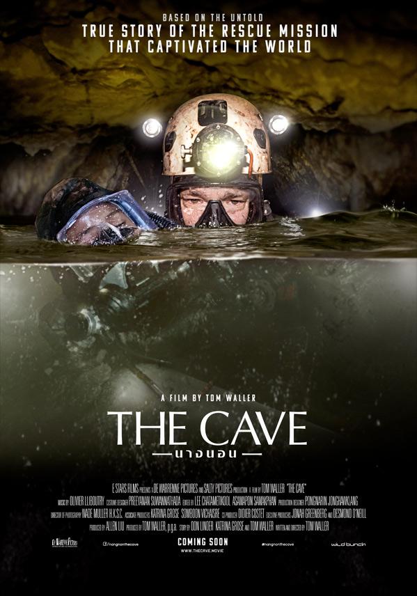 The Cave kapak