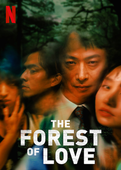 The Forest of Love kapak