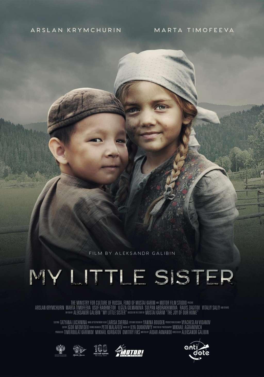 My Little Sister kapak