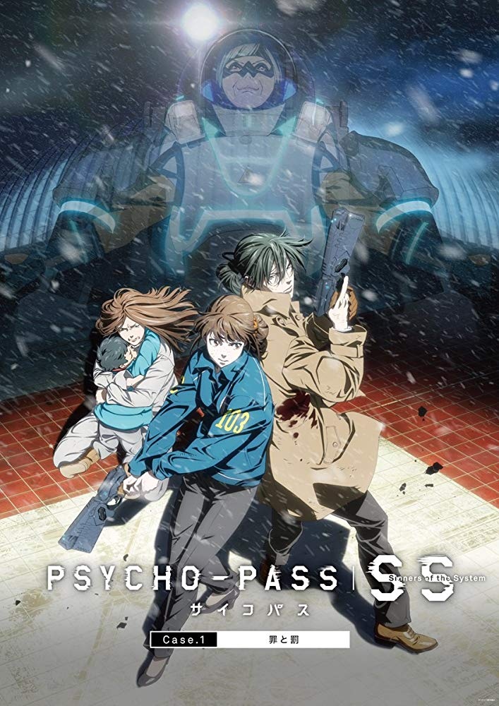Psycho-Pass: Sinners of the System Case 1 Crime and Punishment kapak