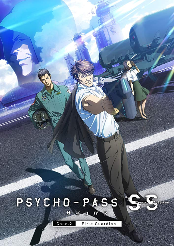 Psycho-Pass: Sinners of the System Case 2 First Guardian kapak