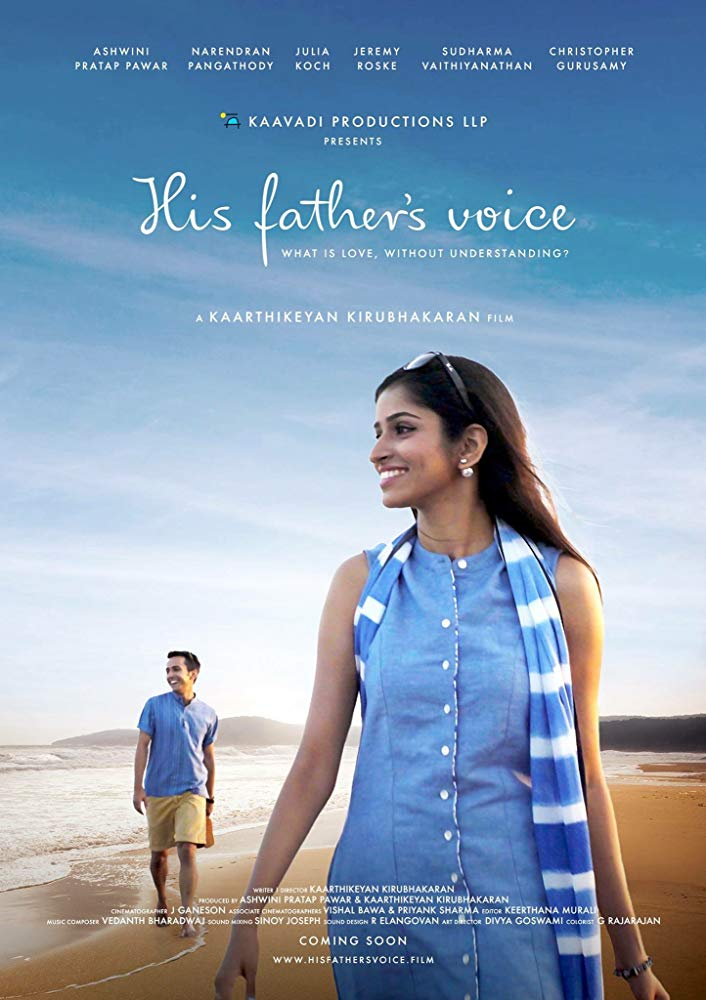 His Father's Voice kapak