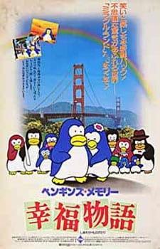 Penguin's Memory - Shiawase monogatari kapak