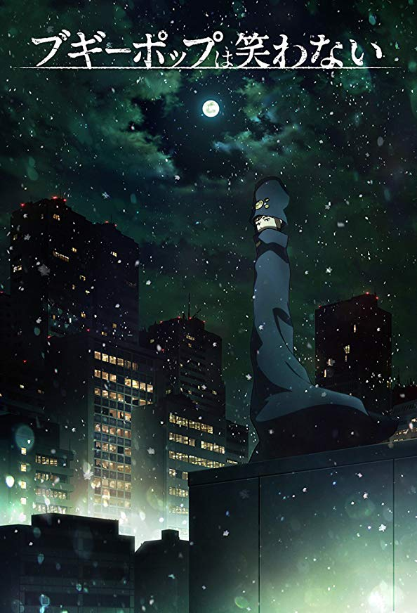 Boogiepop and Others kapak