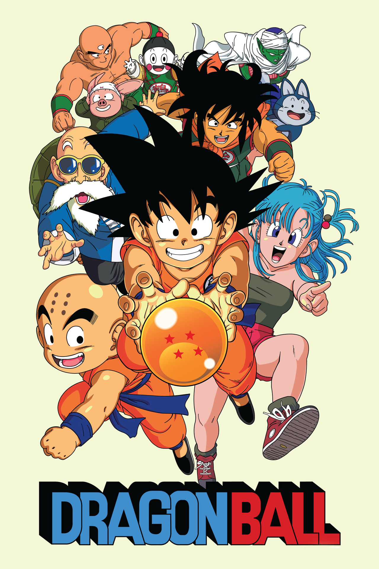 Dragon Ball kapak