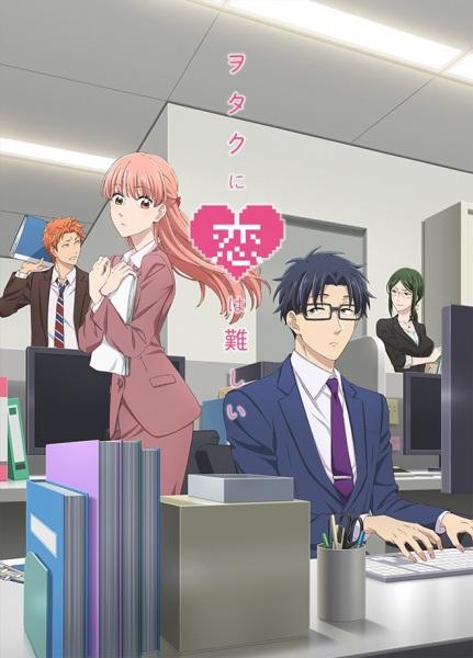 Wotakoi: Love is Hard for Otaku kapak