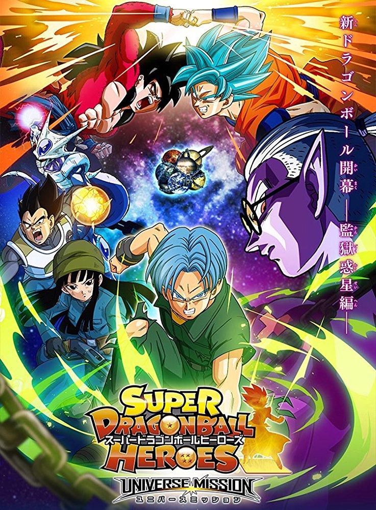 Super Dragon Ball Heroes kapak