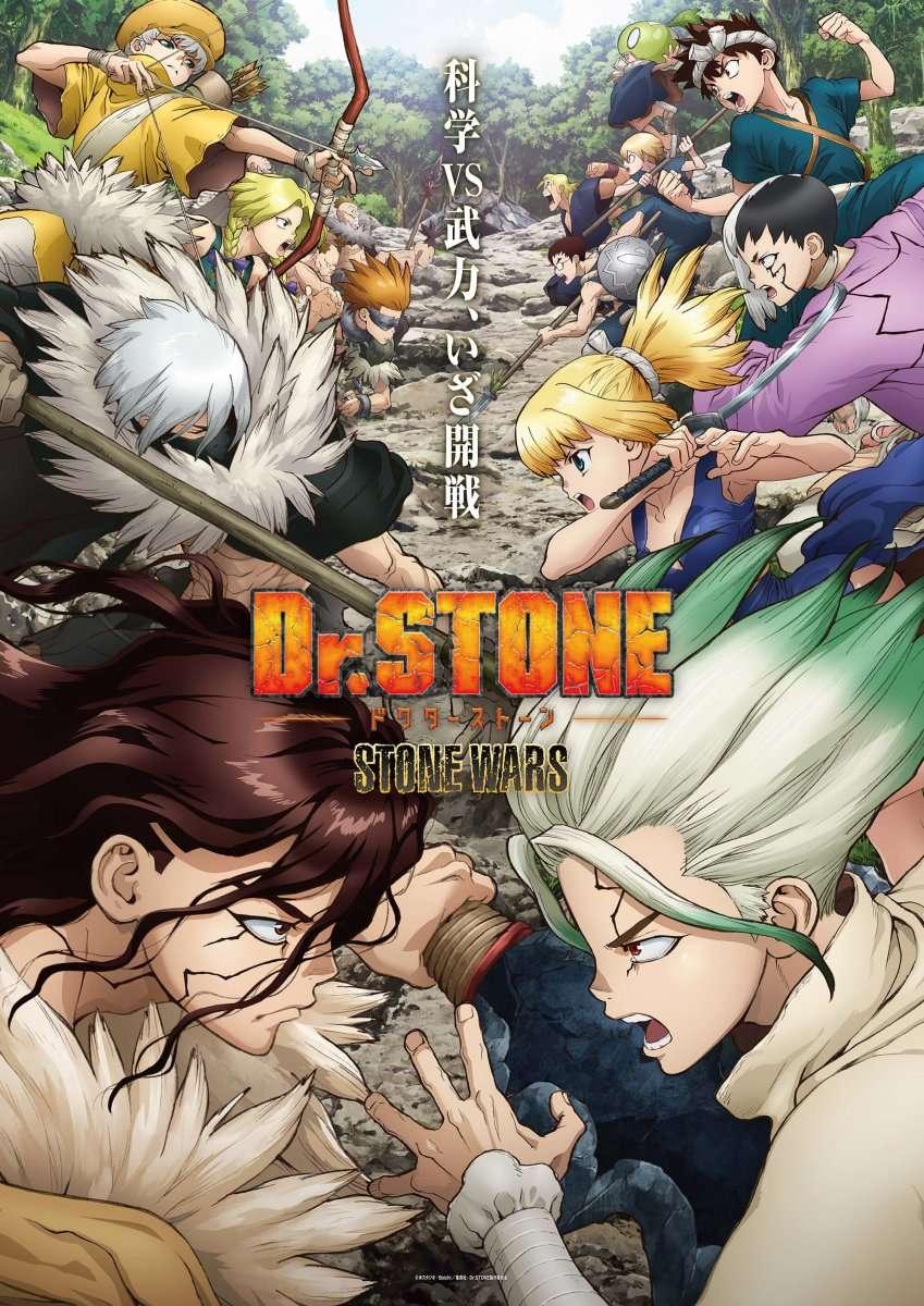 Dr. Stone kapak