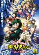 Boku no Hero Academia the Movie
