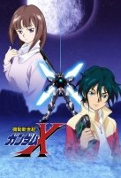 After War Gundam X