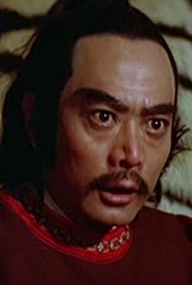 Shen Chan