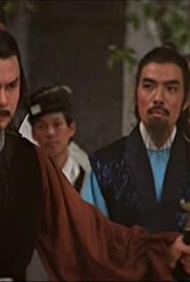 Hang-Sheng Wu