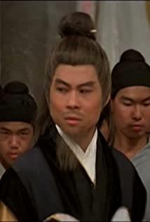 Yi-Hsiung Chi