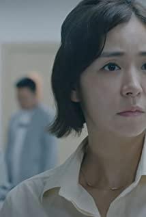 Jin-ah Kim