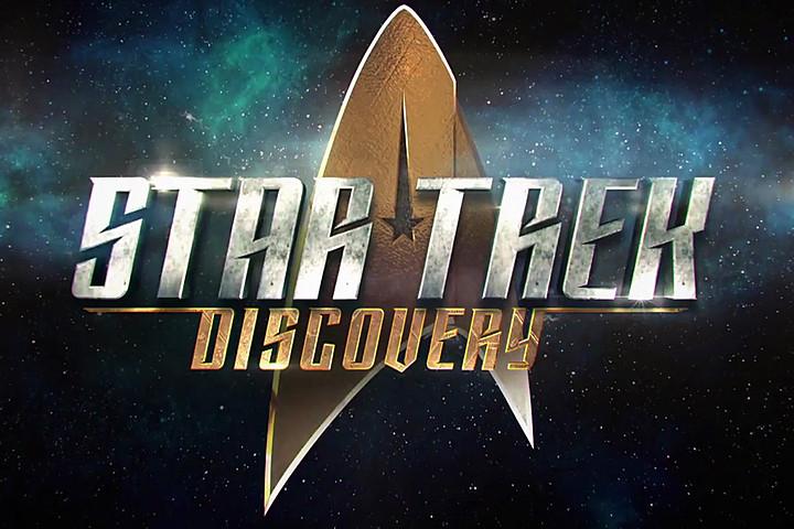 """CBS """"Star Trek: Discovery""""nin İlk Issız Fotoğrafını Açığa Çıkarıyor"""