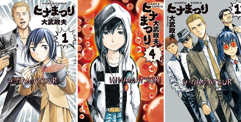 Komedi Mangası Hinamatsuri'ye Anime Uyarlaması Geliyor
