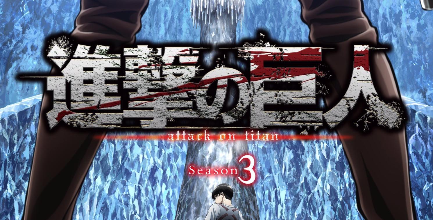 Attack on Titan Animesinin 3. Sezonu Yazın Geliyor
