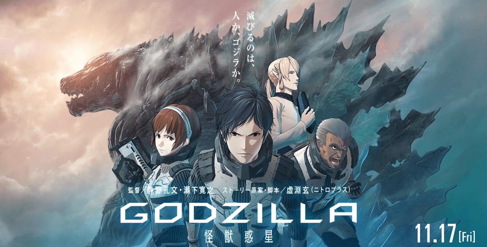 Godzilla İlk Defa Anime Olarak Karşımızda