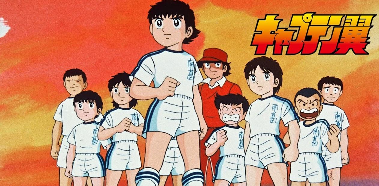 Captain Tsubasa'nın Yeni Animesi Çıkacak