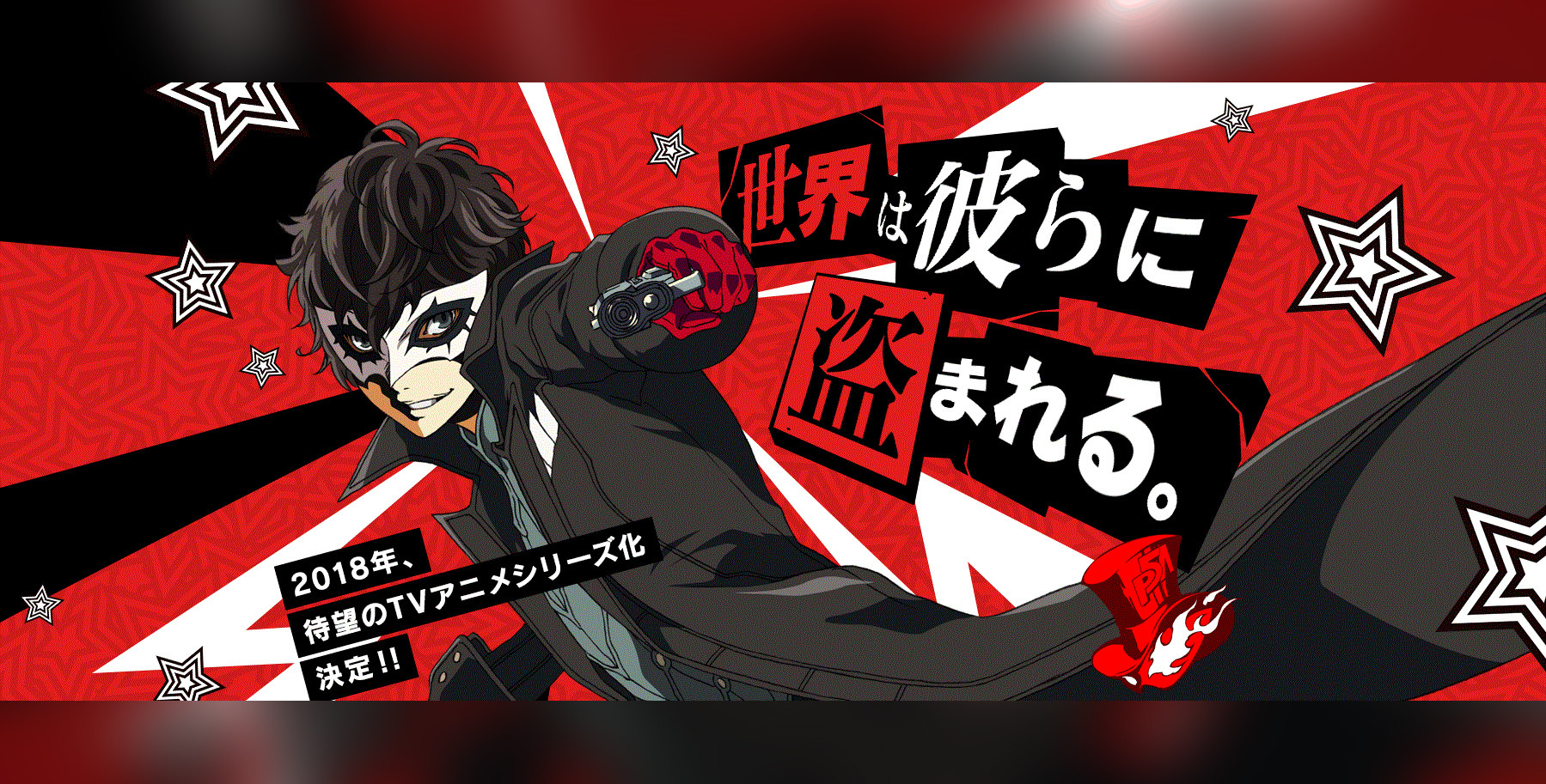 Persona 5 TV Animesinin Ayrıntıları Belli Oldu