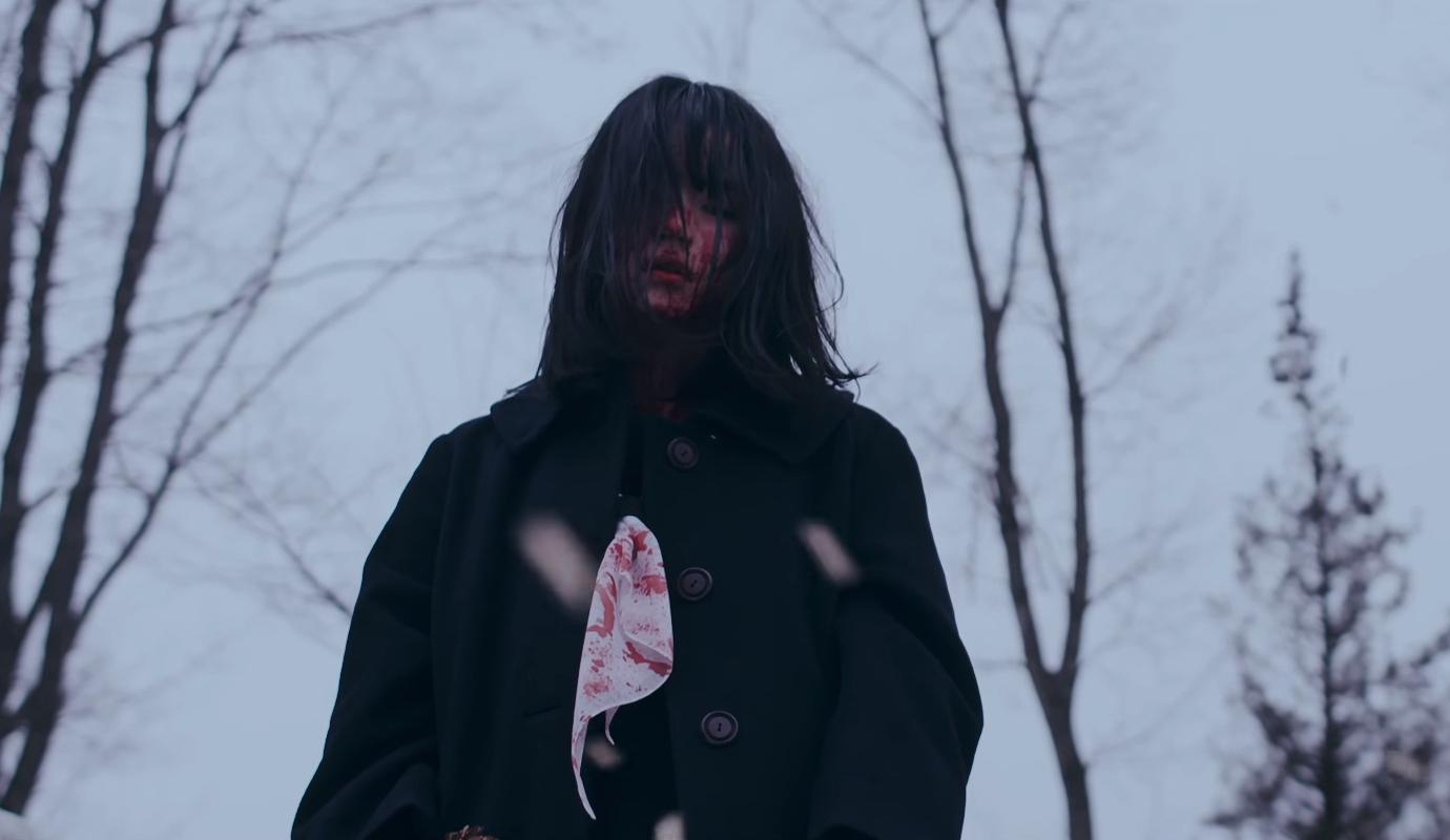 Live-Action Misumisō Filminin Fragmanı Yayınlandı
