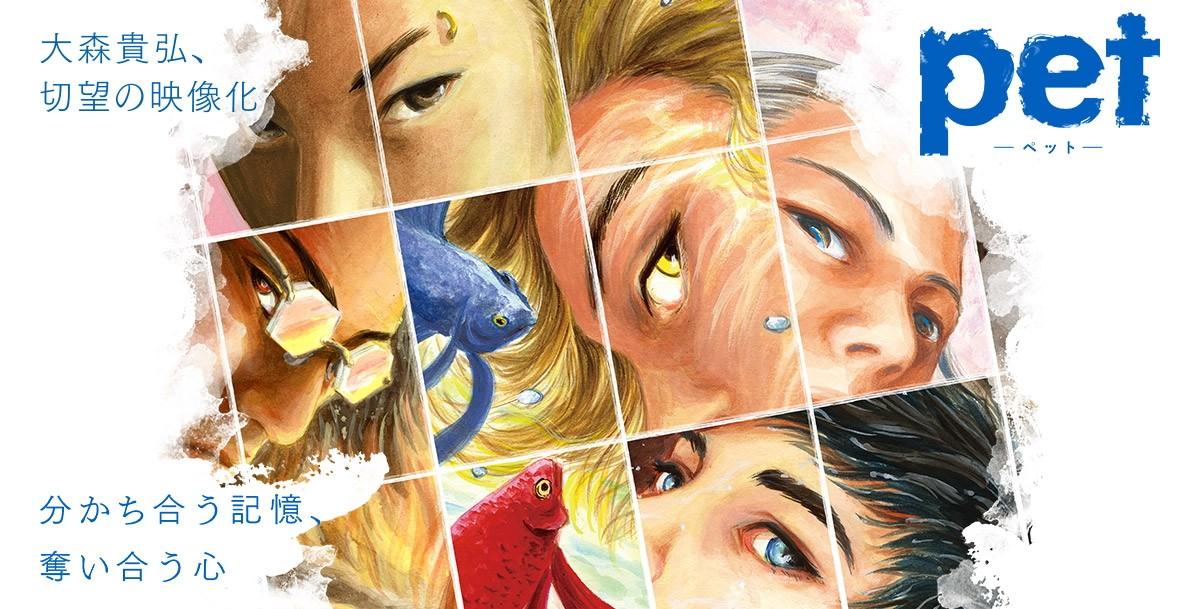 """Gerilim Mangası """"Pet"""" TV Animesi Oluyor"""