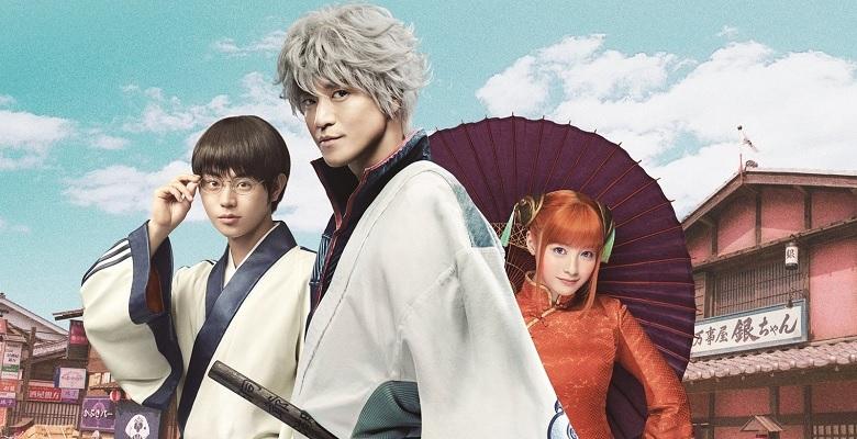 Live-Action Gintama Filminin Devamı için Yorozuya Üçlüsü Geri Dönüyor