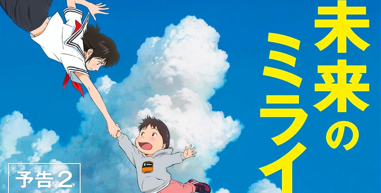 Mamoru Hosoda'nın Yeni Filmi Cannes'da Görücüye Çıkacak