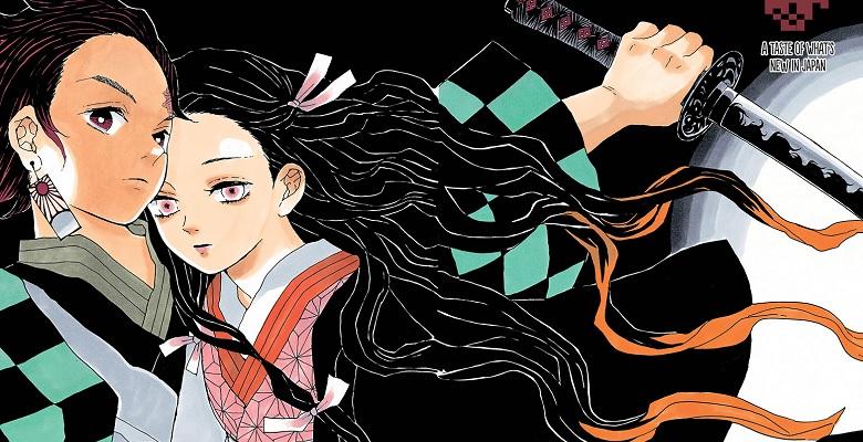 Demon Slayer: Kimetsu no Yaiba Mangası Animeye Uyarlanacak