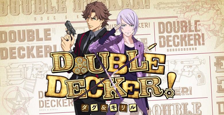 Double Decker! Doug & Kirill Animesi Sonbaharda Yayınlanacak