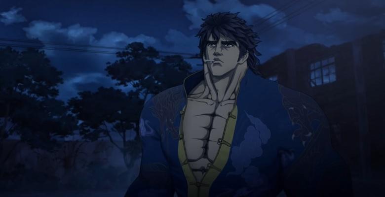 Fist of the Blue Sky Re:Genesis'in Gösterim Tarihi Açıklandı