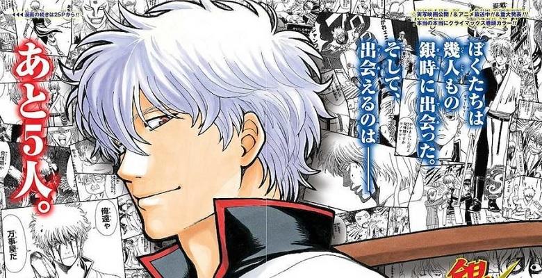 Gintama Mangası 15 Yılın Ardından Sona Ulaşıyor