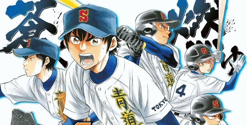 Diamond no Ace Act II'nin Anime Adaptasyonu Duyuruldu