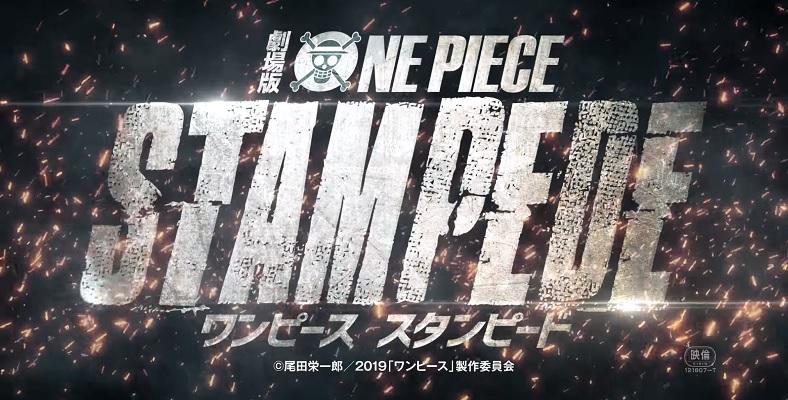 One Piece Filminin Kısa Fragmanı Yayınlandı