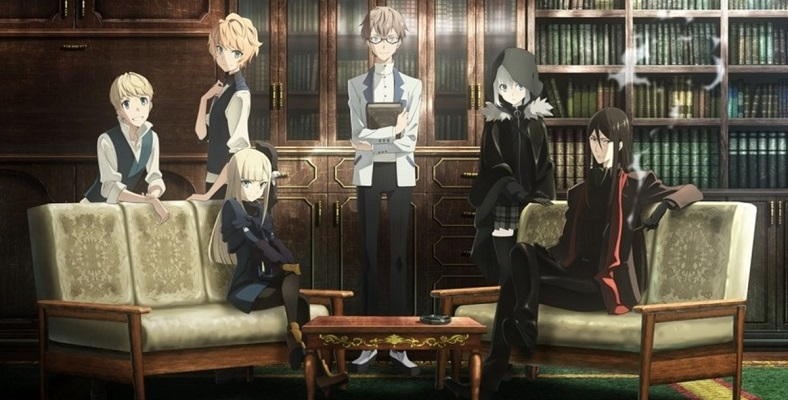 The Case Files of Lord El-Melloi II'nin Animesi Çıkacak
