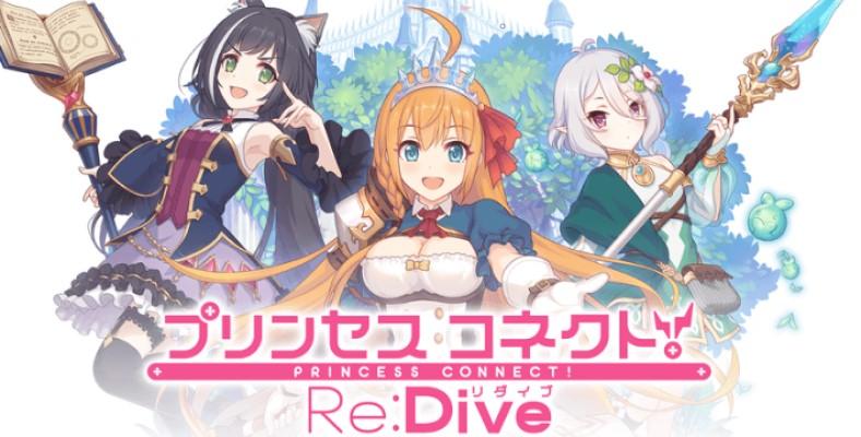 Princess Connect! Re:Dive Oyunu Animeye Uyarlanacak