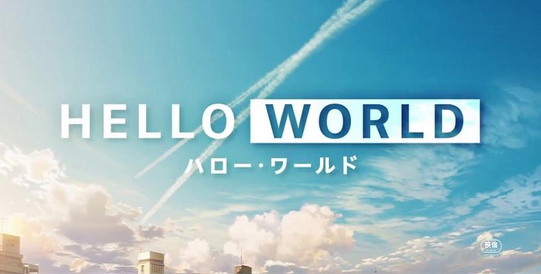 Hello World'ün İlk Kısa Fragmanı Yayınlandı