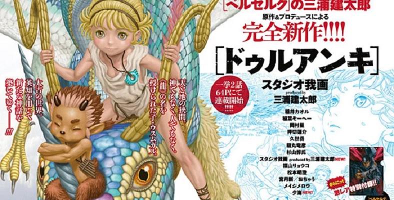 Berserk'in Yazarı Miura Kentaro Yeni Mangasını Duyurdu