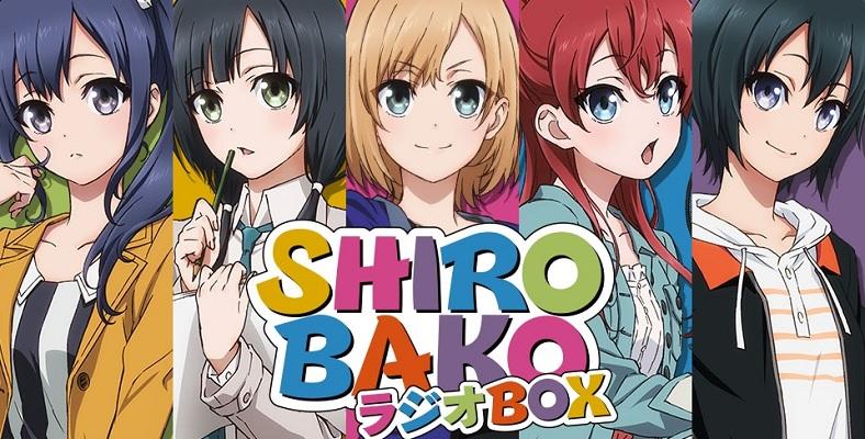Shirobako Filminin Fragmanı Yayınlandı