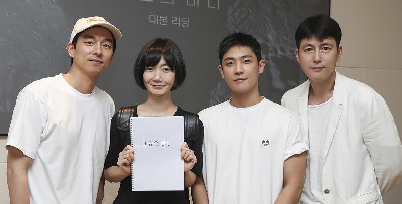 Bae Doo-Na, Gong Yoo ve Lee Joon Netflix Dizisi The Sea of Tranquility'nin Kadrosunda