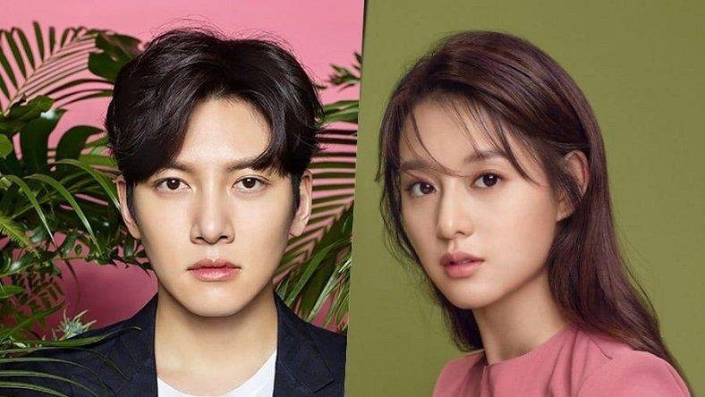 Ji Chang Wook ve Kim Ji Won Başrolleri Paylaşacak