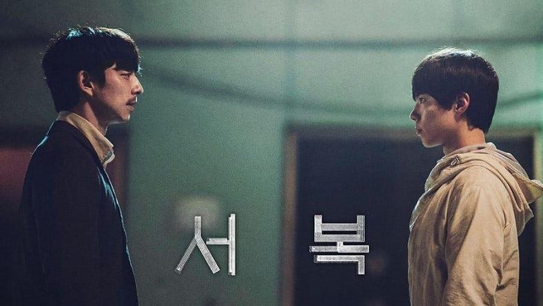 Yaklaşan Güney Kore Filmi Seobok'un Son Fragmanı Yayınlandı
