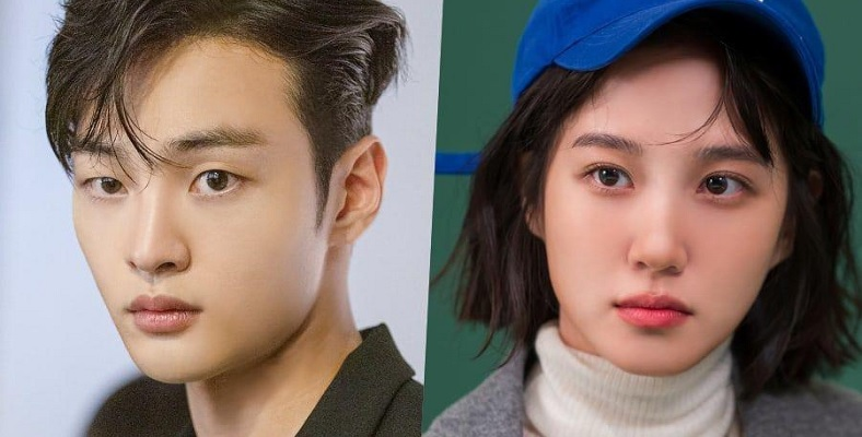 Kim Min Jae ve Park Eun Bin ile Do You Like Brahms? için Görüşülüyor