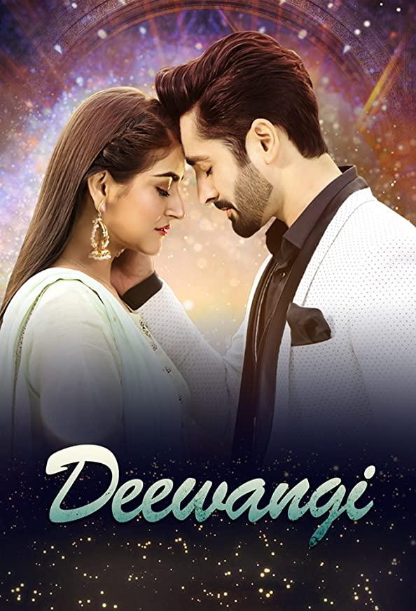 Deewangi Drama Song (OST) MP3 Audio Download GEO TV